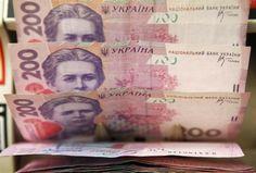 2月5日、新興国株式市場では前日までの売りが一服し、MSCI新興国株価指数は直近の安値を上回る水準で安定的に推移した。写真はウクライナのフリブナ紙幣。2010年2月撮影(2014年 ロイター/Konstantin Chernichkin) ▼5Feb2014ロイター|新興国株式・通貨市場で売り一服、ウクライナ通貨は下落 http://jp.reuters.com/article/jp_emerging/idJPTYEA1407G20140205 #ukraine #ucrania #MSCI #hryvnia #UAH