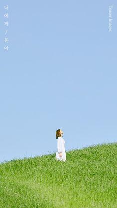 SNSD yoona digital single feat lee sang soon to you Creative Portrait Photography, Creative Portraits, Yoona Snsd, Sooyoung, South Korean Girls, Korean Girl Groups, Im Yoon Ah, Fashion Couple, Pretty Wallpapers
