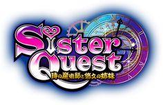 SisterQuest 時の魔術師と悠久の姉妹