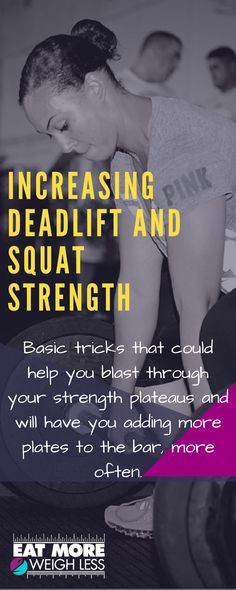 Increasing Deadlift and Squat Strength - If youve been lifting for a while and are ready to start pushing your maxes to the next level its good to know a few basic tricks of the strength trade. Understanding what could help you to blast through your st Powerlifting Women, Powerlifting Training, Squat Workout, Workout Memes, Hamstring Workout, Workout Posters, Workout Tips, Weight Training Workouts, Training Plan