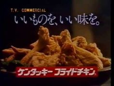 """Since Tokyo is going to host the summer Olympic games in here is a documentary from """"Enterprise"""" series. This one, it talks about how Kentucky Fried Ch. Raising Canes, Kentucky Fried, Japanese Market, Summer Olympics, Kfc, Olympic Games, Fried Chicken, Documentary, Fries"""