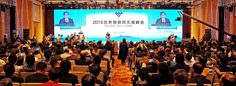#IoT #Wuxi Geared up for World Internet of Things #Exposition