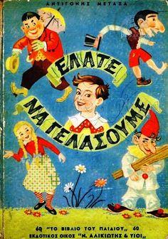 Old Children's Books, Childrens Books, Ronald Mcdonald, Greek, Toys, Painting, Fictional Characters, Art, Children's Books