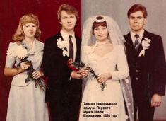 Таисия Повалий и Владимир Повалий. 1982
