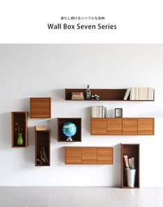 Cardboard Chair, Kitchen Maid, Wall Boxes, Wall Shelves, Floating Shelves, Storage, Diy, Interior, Room