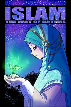 What is Islam, Muslim religion believe & its facts about? Al-Islam is a heaven-religion's & it is meant for the humankind to Success in world and hereafter. Muslim Religion, Islam Muslim, Hijab Drawing, Drawing S, Drawing Ideas, What Is Islam, Muslim Culture, Islamic Cartoon, Islam Women