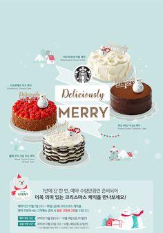 Starbucks Coffee Korea