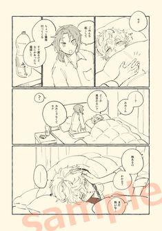 Love You Very Much, My Love, Ensemble Stars, Knight, Manga, Anime, Board, Manga Anime, Manga Comics