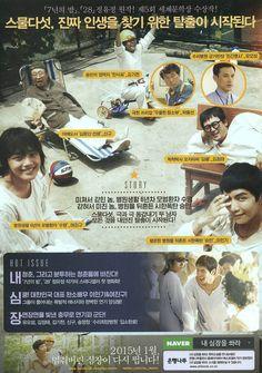 내 심장을 쏴라 / Taken 3 / moob.co.kr / [영화 찌라시, movie, 포스터, poster]