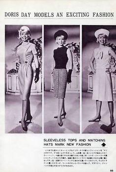 Biografia de Doris Day - Biografias y Vidas com
