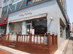 Dilly Dally [딜리 댈리] branch in Nonhyeondong area [논현동] . [this is the location for korean reality show We Got Married Teuk-Sora, blind date for fighting junior episode] The bakery is a 7 minute walk from NonHyeon Station (Exit 7) and can be located at the following address: 서울 강남구 논현동 49-17 Seoul, Gangnam-gu, NonHyeon-dong 49-17