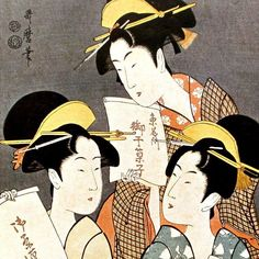 Ukiyoe http://ift.tt/2jyZF9v #painting #print #art #Ukiyoe #utamaro #geisha #Japan #woman #vintage #amazing #beautiful #love #awesome #TagFire #colorful #view #my #doubletap #hot #picoftheday #instalove #bestoftheday #awesome #TakeOffPost #instafollow #20likes #instalike #igaddict #TagFire #life #iphoneonly #shoutout