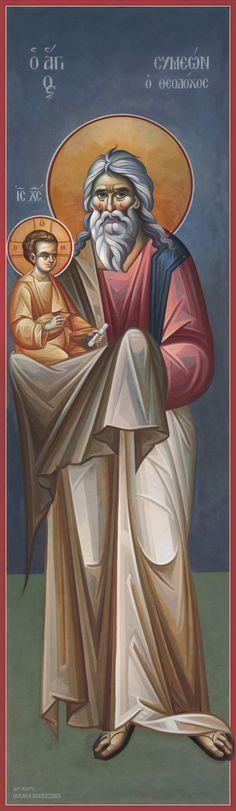 Byzantine Art, Byzantine Icons, Religious Icons, Religious Art, Art Icon, Jesus Cristo, Orthodox Icons, Roman Catholic, Close Image