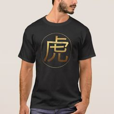 Tiger Year Gold embossed effect Symbol Tee - birthday gifts party celebration custom gift ideas diy