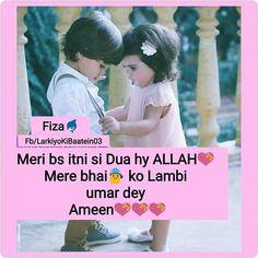 Im Alhamdulillah ǟʟʟ զʊօtɛֆ Brother Sister Quotes Brother