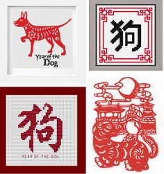 year of the dog cross stitch patterns