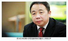 """自由滿洲 Sulfan Manju (Liberty  Manchuria)®: 日籍华人学者石平称中国为""""纸老虎"""":对外是纸老虎;对内是残暴虎"""