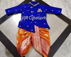 Indian Dresses For Kids, Kids Indian Wear, Dresses Kids Girl, Baby Birthday Dress, Baby Boy Dress, Baby Skirt, Baby Boy Ethnic Wear, Kids Ethnic Wear, Girls Frock Design