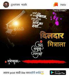 Birthday Banner Design Marathi Ideas For 2019 Hd Happy Birthday Images, Happy Birthday Font, Cute Birthday Pictures, Birthday Wishes For Kids, Happy Birthday Posters, Birthday Messages, Birthday Ideas, Happy Birthday Banner Background, Birthday Banner Design