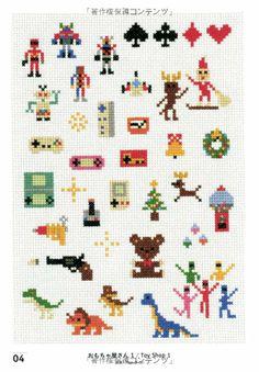 ワンポイント図案フリーチャート~動物1・2・3・4~ | 像素圖 ...