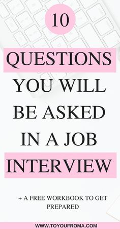 TOP 10 MOST ASKED INTERVIEW QUESTIONS Do you know what questions you should be preparing for your next job interview? The top 10 questions you will be asked in your next interview, plus a FREE workbook to help you get prepared. Most Asked Interview Questions, Job Interview Answers, Interview Skills, Job Interview Tips, Interview Preparation, Accounting Interview Questions, Prepare For Interview, Prayer For Job Interview, Job Interview Hairstyles