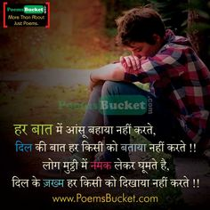 34 Best Milind Shayari Images Quotes Manager Quotes Quotations