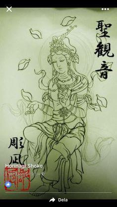 Tattoo idea by Horinagi Shoko