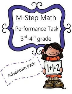 This is a math performance task based on the Michigan M-Step state test. Like this product? Follow me to see new products before others. Look just below the Add to Cart button at the Made by The Teaching Twins. Look for the STAR and click on Follow Me right next to it.