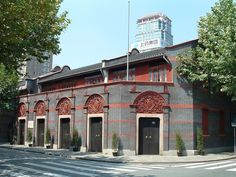 July 23, 1921:  The  Chinese Communist Party's first National Congress  opened in Shanghai.   1st National Congress of the Communist Party of China - Wikipedia