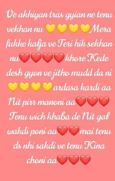 50 Best Punjabi song lyrics images in 2018 | Lyrics, Music
