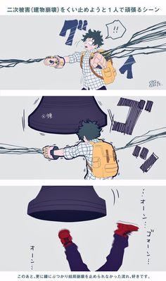 My Hero Academia Memes, Hero Academia Characters, My Hero Academia Manga, Anime Characters, Boku No Pico, Deku Boku No Hero, Best Hero, Syaoran, Chibi