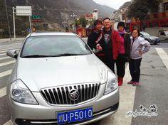 【中国】 成都九寨沟自由行游记 - 出发前往九寨沟 - 白石羌寨 #4
