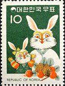 2011 year of the rabbit stamp Korea