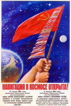 During the late fifties and early sixties, at the dramatic height of the space race between the United States and Soviet Russia, propaganda was rife on both sides of the world but as these Soviet era propaganda posters attest to the Ruskies had an upper hand when it came to making striking and powerful propaganda …