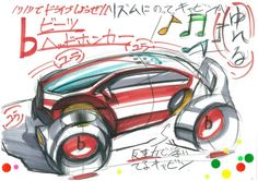 "The design by Mr. Iijima who had won the PDC Design Award at the 2nd Ultimate Car Design Battle! The theme was to design ""A Car Driven By Young People in 2050,"" and competitors required to sketch cars within a time limit of 30 min by using only pen and markers. You will see the event report on our website: http://cardesignacademy.com/magazine/cardesignbattle2016.html #sketch #automotive #automotivedesign #instadaily #carstagram #instacars #cars #cargram #drawing #carsketch #copic"