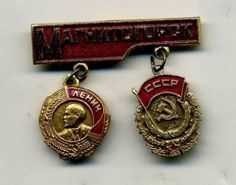 USSR CCCP  Russian metal Badge Pin AWARD LENIN award WORK RED BANNER medal in Collectibles, Cultures & Ethnicities, Russian | eBay