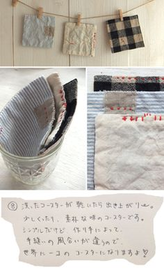 embroidered coasters - fabrickaz+idees