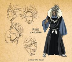 Nura Rise of the Yokai Clan Characters | groups similar aotabou aotabou nura rise of the yokai clan