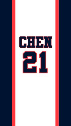 EXO Chen number 21