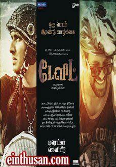 David (tamil) Tamil Movie Online - Vikram, Jiiva, Lara Dutta, Tabu and Isha Sharvani. Directed by Bejoy Nambiar. Music by Modern Mafia. 2013[U/A] w.eng.subs [TAMIL VERSION]