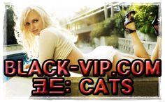 무료팁스터 BLACK-VIP.COM 코드 : CATS 모바일프로토 무료팁스터 BLACK-VIP.COM 코드 : CATS 모바일프로토 무료팁스터 BLACK-VIP.COM 코드 : CATS 모바일프로토 무료팁스터 BLACK-VIP.COM 코드 : CATS 모바일프로토 무료팁스터 BLACK-VIP.COM 코드 : CATS 모바일프로토 무료팁스터 BLACK-VIP.COM 코드 : CATS 모바일프로토