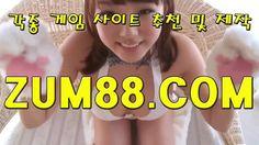 な온라인배팅〈Z U M 8 8 [[.. C0m]]〉ぬ온라인배팅 온라인배팅온라인배팅온라인배팅온라인배팅온라인배팅온라인배팅온라인배팅온라인배팅온라인배팅온라인배팅온라인배팅온라인배팅온라인배팅온라인배팅온라인배팅온라인배팅온라인배팅온라인배팅온라인배팅온라인배팅온라인배팅온라인배팅온라인배팅온라인배팅온라인배팅온라인배팅온라인배팅온라인배팅온라인배팅온라인배팅온라인배팅온라인배팅온라인배팅온라인배팅온라인배팅온라인배팅온라인배팅온라인배팅온라인배팅온라인배팅온라인배팅온라인배팅온라인배팅온라인배팅온라인배팅온라인배팅온라인배팅온라인배팅온라인배팅온라인배팅온라인배팅온라인배팅온라인배팅온라인배팅온라인배팅온라인배팅온라인배팅