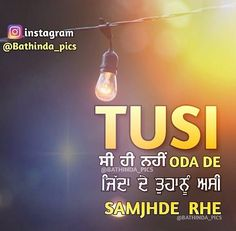 Punjabi Love Quotes, My Diary, Sad Quotes, Feelings, Sayings, Instagram, Funny, Prince, Meet