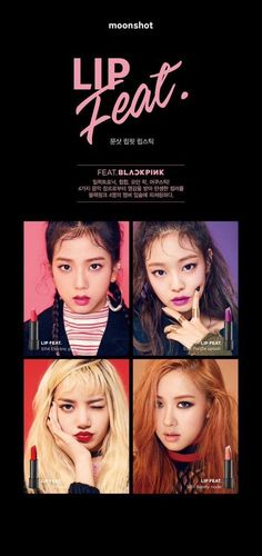 Moonshot Pink Lipstick Makeup Moonshot Jennie Lisa, Blackpink Lisa, Yg Entertainment, Kpop Girl Groups, Kpop Girls, Pink Lipstick Makeup, Lipsticks, Korean Cosmetic Brands, Jenny Kim