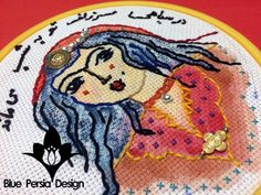 Persian Girl Portrait Mixed media Embroidery needlepoint