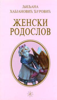 Zenski rodoslov - Ljiljana Habjanovic Djurovic