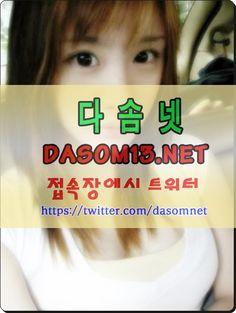 수원오피 공덕오피『다솜넷∥dasom13.net』평촌안마 역삼역건마