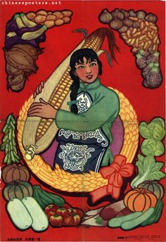 Designer: Zeng Chaohua (曾朝华) November The melons are sweet, grain and rice are fragrant, everybody tries the flavor Gua tian gumi xiang, dajia changyichang (瓜甜谷米香大家尝一尝) Chinese Propaganda Posters, Chinese Posters, Propaganda Art, Communist Propaganda, Typography Poster Design, Graphic Design Posters, Vintage Food Posters, Retro Posters, Music Posters