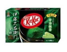 Japanese Kit Kat - Uji Matcha Chocolate Box 5.2oz (12 Mini Bar) by Nestle, http://www.amazon.com/dp/B00859MEN4/ref=cm_sw_r_pi_dp_kRxlrb1HD2HMX