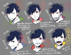 埋め込み画像 All Anime, Anime Love, Anime Guys, Manga Anime, Ichimatsu, Art Inspo, Art Reference, Brother, Art Pieces